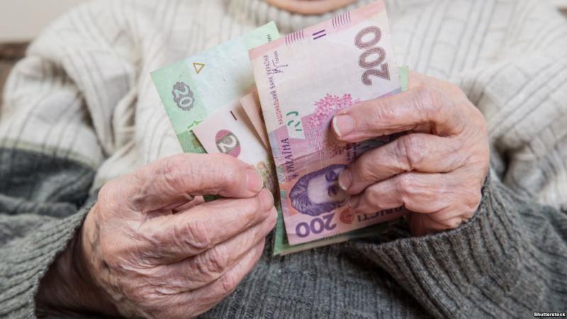 3aacdebe1820a2 У Калуші доглядальник вкрав у пенсіонерки гроші та банківську картку 05  лютого 2018
